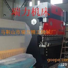 WC67Y-160T×3200板料数显液压折弯机
