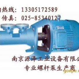 沥青搅拌站燃烧器燃油泵,SPF燃油三螺杆泵,SPF三螺杆泵