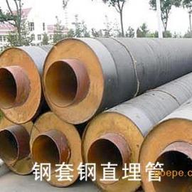 直埋蒸汽水暖管价格,聚氨酯蒸汽保温管