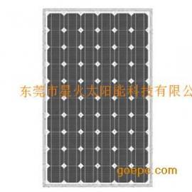 230-260W单晶太阳能电池板:太阳能电池板