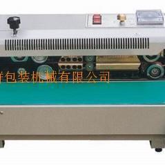 惠州东莞河源薄膜连续封口机/自动封口机