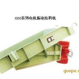 GZG60-4震动给料机