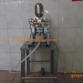 台湾漆宝7-UP气动双隔膜泵浦
