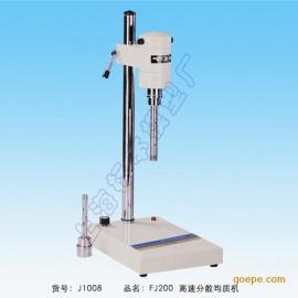 FJ200高速分散均质机/上海标本分散均质机