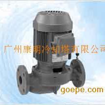 立式空调水泵