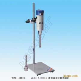 上海标本FJ200-S数显恒速高速分散均质机