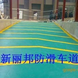 杭州车库防滑坡道