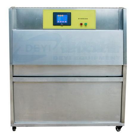 紫外灯耐候试验箱(触摸屏)