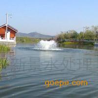 北京新景-洒水喷枪,防尘喷枪