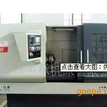 T+36小型精密数控机床