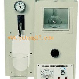 有机热载体蒸馏测定仪