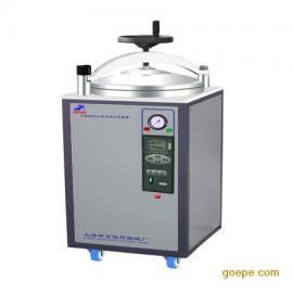 上海申安50立升不锈钢立式蒸汽灭菌器LDZX-50KB