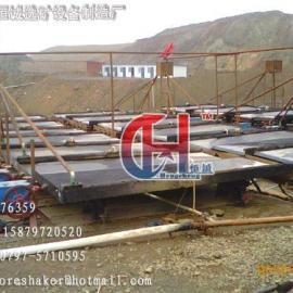 选矿摇床价格-小型摇床-摇床生产厂家- 玻璃钢选矿摇床