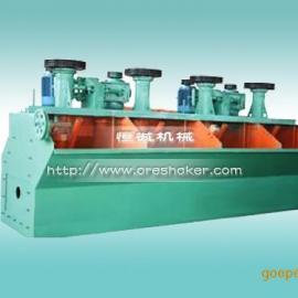 单槽浮选机-江西浮选机-XFDC单槽浮选机-实验用浮选机