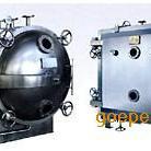 FZG、YZG方形、圆筒静态真空干燥器