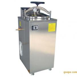 YXQ-LS-50G手轮式压力蒸汽灭菌器/立式压力蒸汽灭菌器YXQ-LS-50G