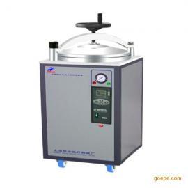 LDZX-75KB申安手轮不锈钢立式灭菌器/立式压力蒸汽消毒器