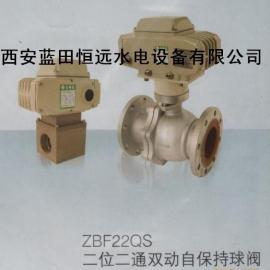 二位二通ZBF22Q/ZBF22QS-50自保持�磁球�y