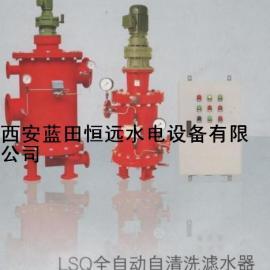 供应全自动滤水器批发LSQ全自动清洗滤水器图册