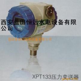 西安XPT133压力变送器厂家XPT133压力变送器说明