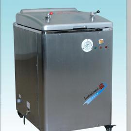 上海三申不锈钢立式电热蒸汽消毒器YM75B/高压灭菌器