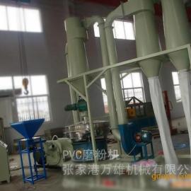 PVC磨粉机,张家港磨粉机
