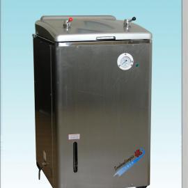 50L不锈钢电热蒸汽消毒器YM50A/立式高压灭菌锅