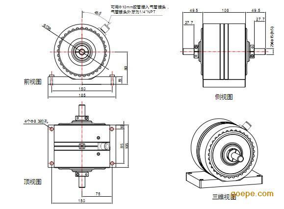 磁滞制动器三视图 磁滞制动器尺寸信息