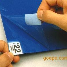 高粘性无尘室24*36粘尘垫天蓝色粘尘垫