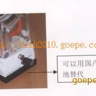 DGM-03电池