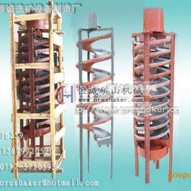 江西螺旋溜槽-玻璃钢螺旋溜槽制造厂-重选设备螺旋溜槽