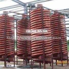 玻璃钢螺旋溜槽价格-玻璃钢螺旋溜槽厂家-选矿玻璃钢螺旋溜槽