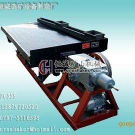 摇床,LY2100×1050摇床,选矿试验摇床,中小型摇床