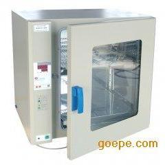 GR-30热空气消毒箱/数显干热消毒箱GR-30