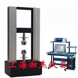 金属材料拉力机首先上海湘杰