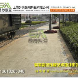 一站式服务-上海压模地坪,压模施工包工包料