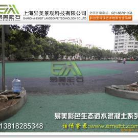 占据时尚顶端版面COOL深圳-三亚彩色透水地坪