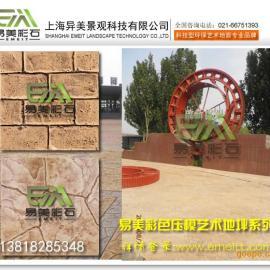绽放心节拍-1上海压印地坪2上海彩色压印3压印地面