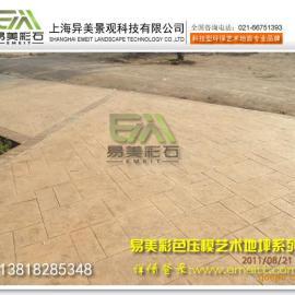 今年过节不打烊GO-上海压模地坪-彩色压模
