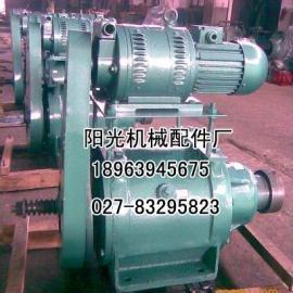 GL-5P锅炉炉排调速机