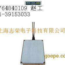 上海电子称销售,求购电子台称, 电子称重生产厂家