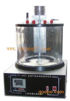 石油产品运动粘度测定仪YT-265C(双缸)