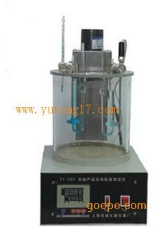 石油产品运动粘度测定仪YT-265(单缸)