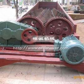 螺旋洗矿机-双螺旋槽式洗矿机-螺旋槽式洗矿机
