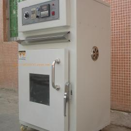工业精密烤箱