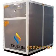 中科能地源热泵机组地源热泵机组