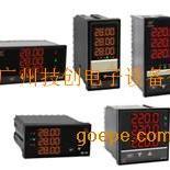 WP-LE3A交流三相电流表