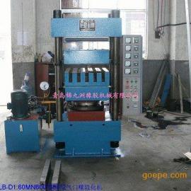 优质气门嘴硫化机,青岛气门嘴硫化机厂家