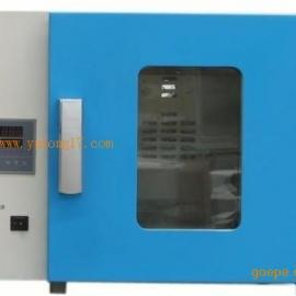 DHG-9023A台式电热恒温鼓风干燥箱250度