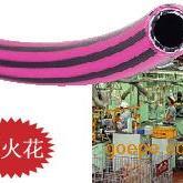 TOYOX东洋克思压缩空气专用胶管